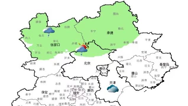 未来三天,唐山阴有小雨或零星小雨