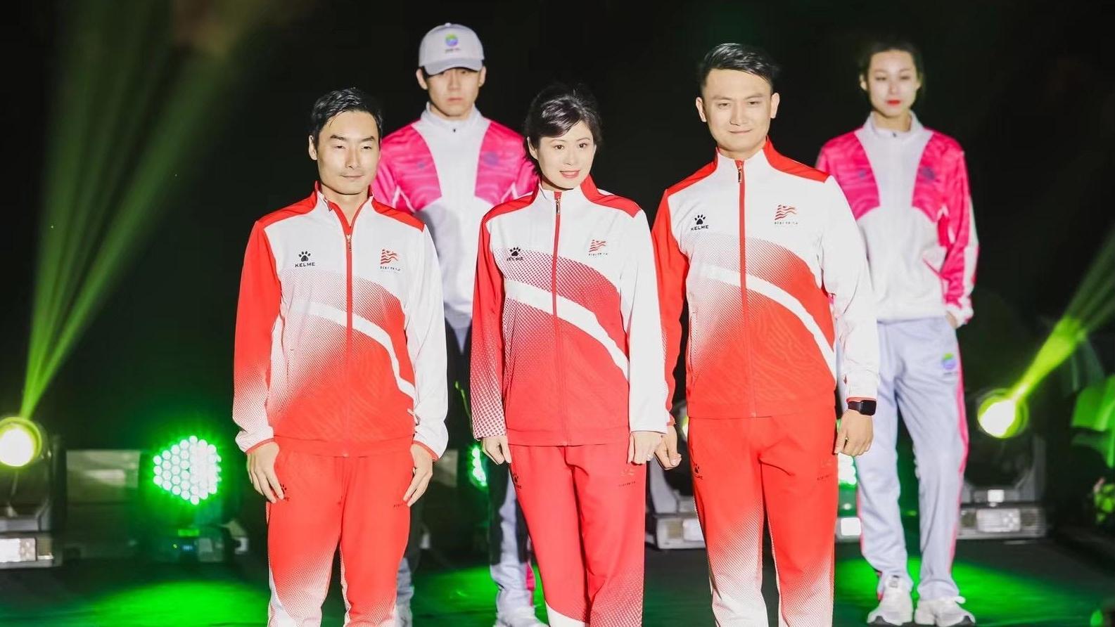 第十四届全运会官方体育服装发布