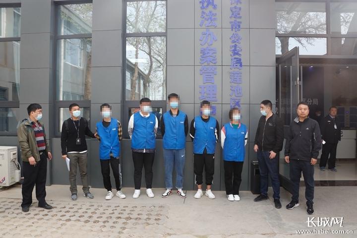 河北警方抓获涉电信网络诈骗犯罪嫌疑人108人,捣毁窝点11个