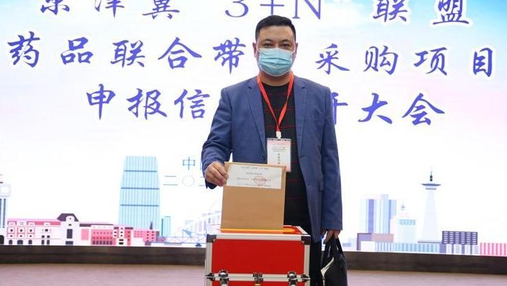 """京津冀开展""""3+N""""药品联盟采购 平均降价70%"""