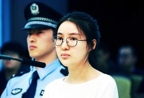 郭美美被检察机关以涉嫌销售有毒有害食品罪批准逮捕