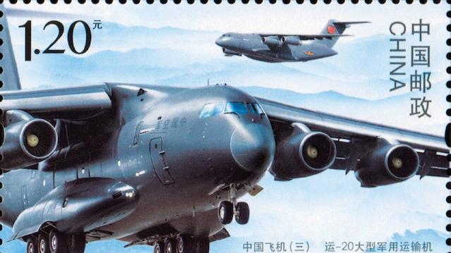 中国飞机联名款邮票来喽!这些型号你都认识吗?