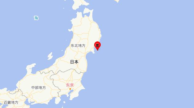 刚刚,日本发生5.3级地震!