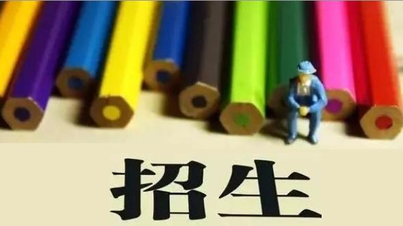 """北大、清华等36所高校发布""""强基计划""""招生简章有这些变化"""
