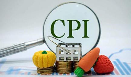 国家发改委:预计今年CPI能保持在全年目标以内