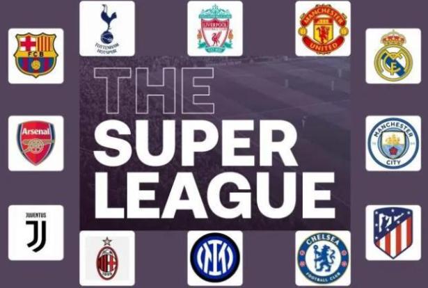 """""""硬刚""""欧足联!12家欧洲足球俱乐部宣布成立""""超级联赛"""""""