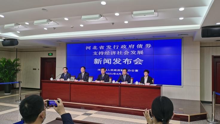 河北将首次发行商业银行柜台债券5亿元