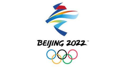 事关冬奥会筹办!在奥运场馆及特殊控制区域使用无线电频率需提前申请