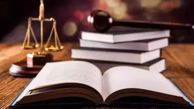 法考人注意,2021年法考大纲来了!
