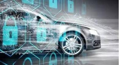 网信办征求意见:收集个人汽车数据信息应取得同意
