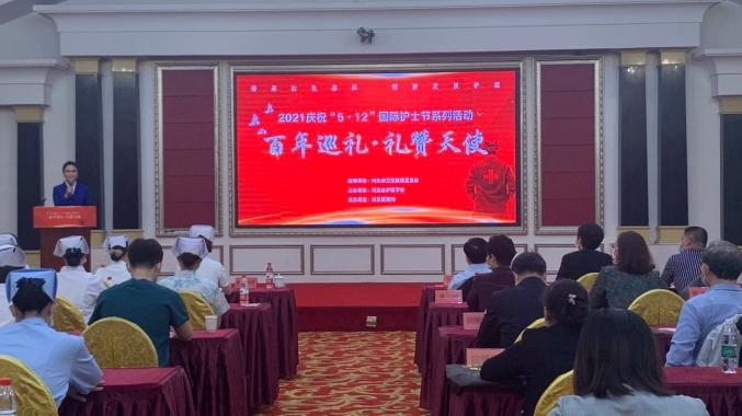 点赞!339名护士获评河北省最美抗疫护士