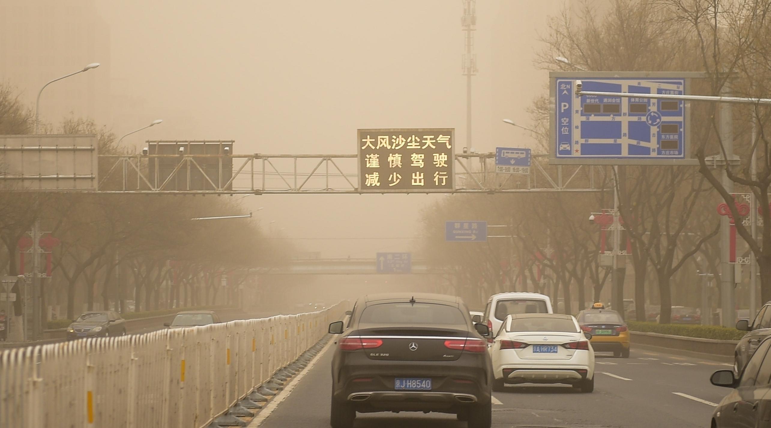 大风沙尘天,今年为何多?国家气候中心释疑