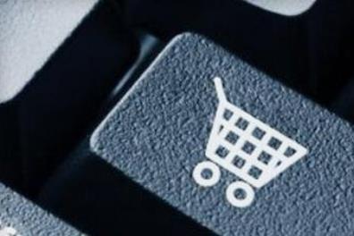 七部门:引导市场业态创新 依法合规发展电子交易