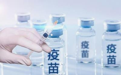 第二针比第一针副作用大?关于新冠灭活疫苗的这些知识你应该知道