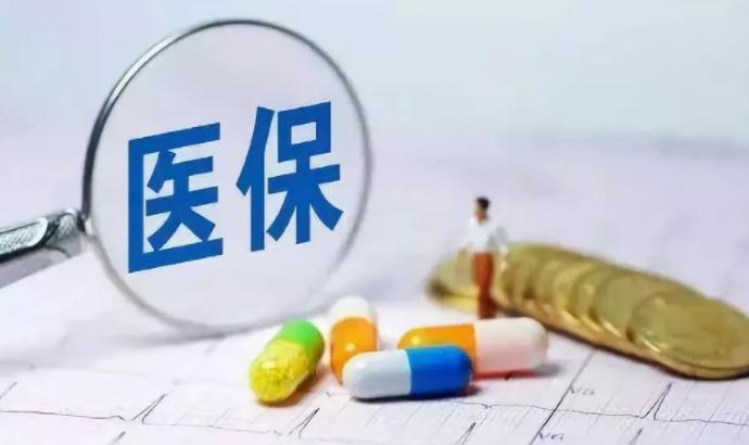 国务院办公厅关于印发深化医药卫生体制改革2021年重点工作任务的通知