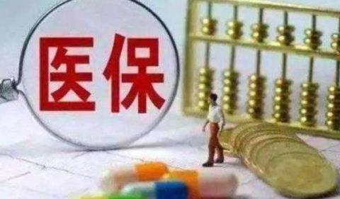 注意!河北省医保住院报销政策调整!这些医疗机构住院报销比例提高…