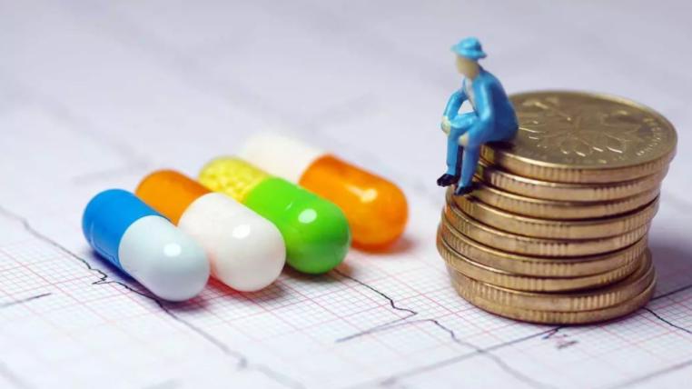 今年医改重点任务公布!力推医保谈判药落地使用,药价还能降
