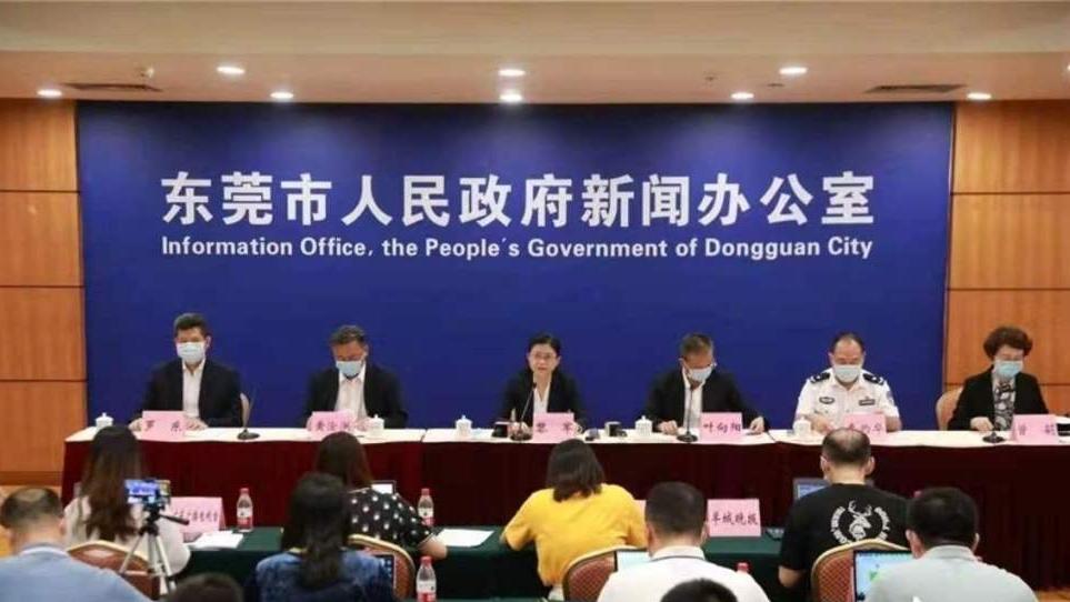 广东东莞对13处重点区域采取封闭管理措施