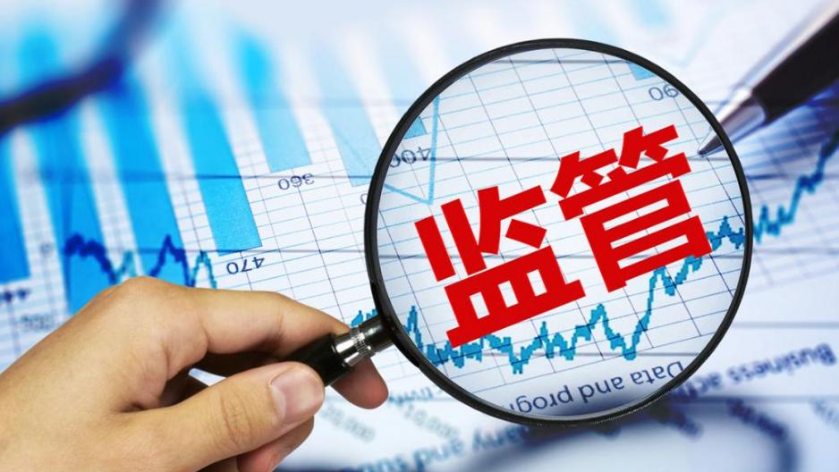 银保监会拟严格约束银行保险机构大股东行为