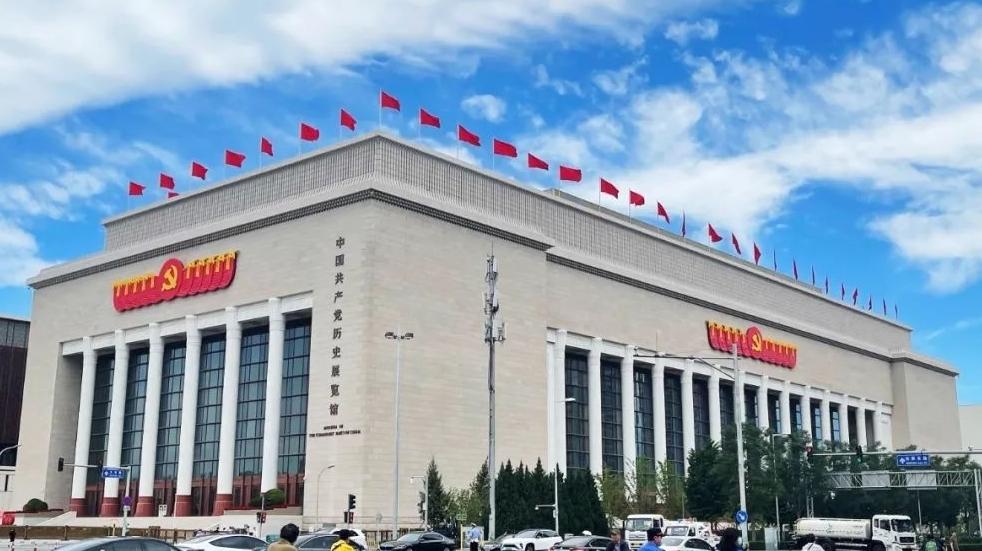 """中国共产党历史展览馆将于""""七一""""后适时对公众开放"""