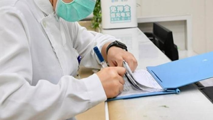 东莞:离莞出省须持有48小时内核酸检测阴性证明