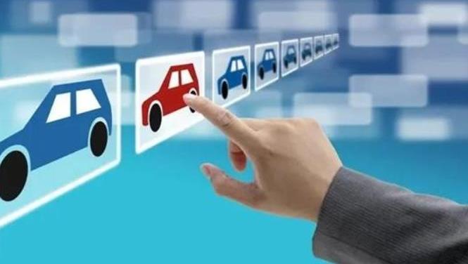商务部:推动取消对二手车交易不合理限制,全链条促进汽车消费