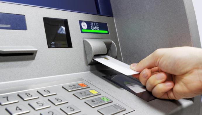 降低ATM跨行取现手续费!