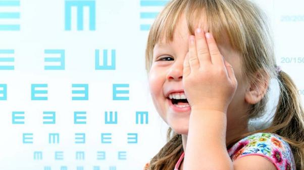 0~6岁儿童眼保健及视力检查服务规范(试行)的通知