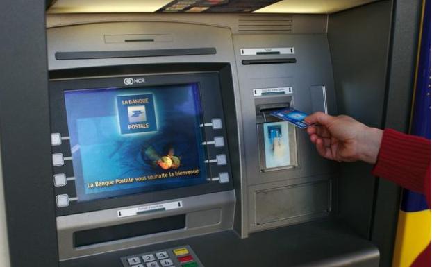 银联:7月25日起降低ATM跨行取现网络服务费