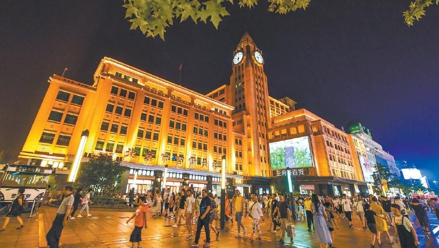 北京奔向国际消费中心城市!22个传统商圈年内完成改造