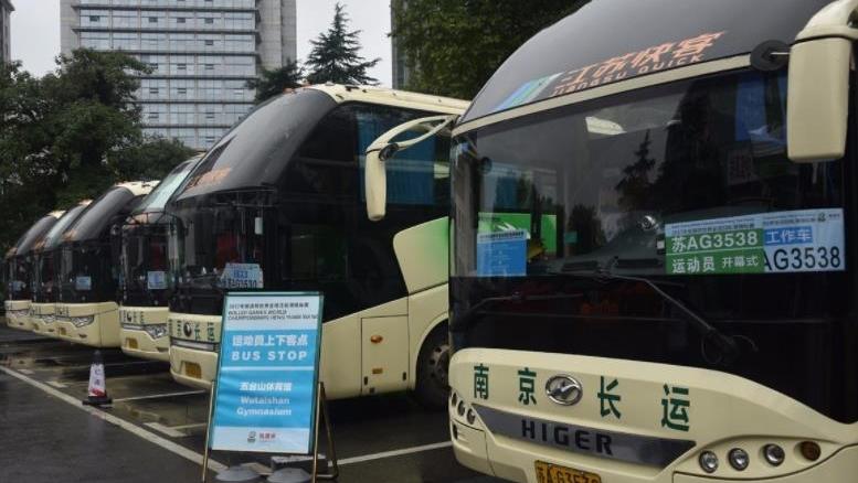 南京:27日起8个长途客运站停运 出租汽车不得离宁