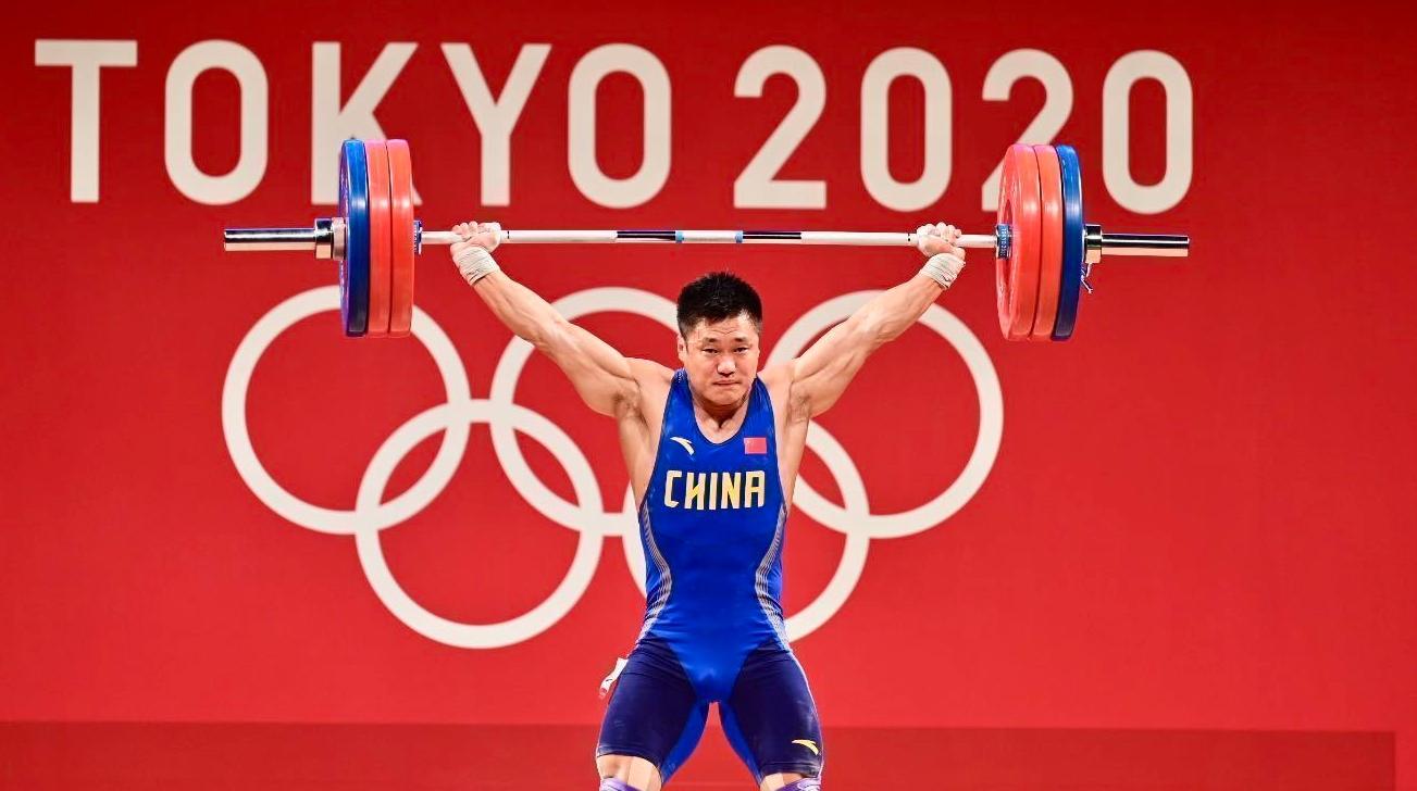第21金!吕小军打破奥运纪录夺冠