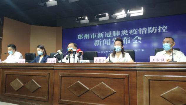 郑州此次疫情传播速度快、病毒载量高、呈局部播散状态
