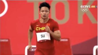 10秒05!苏炳添跑入男子百米半决赛