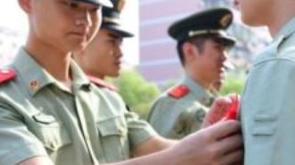 8月新规:部分退役军人抚恤标准提高、物业不得强制刷脸