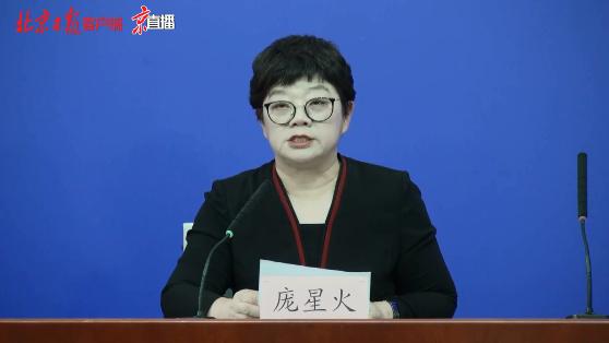 北京:7月29日公布的确诊病例病毒与近期南京疫情病毒高度同源
