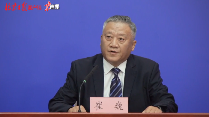 郑州、南京、扬州等23个地区出发旅客,限制进京!