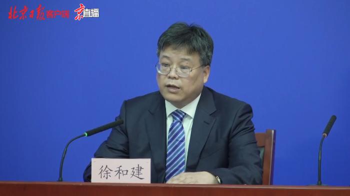 北京:不接待有中高风险地区所在市旅居史的人员来京旅游