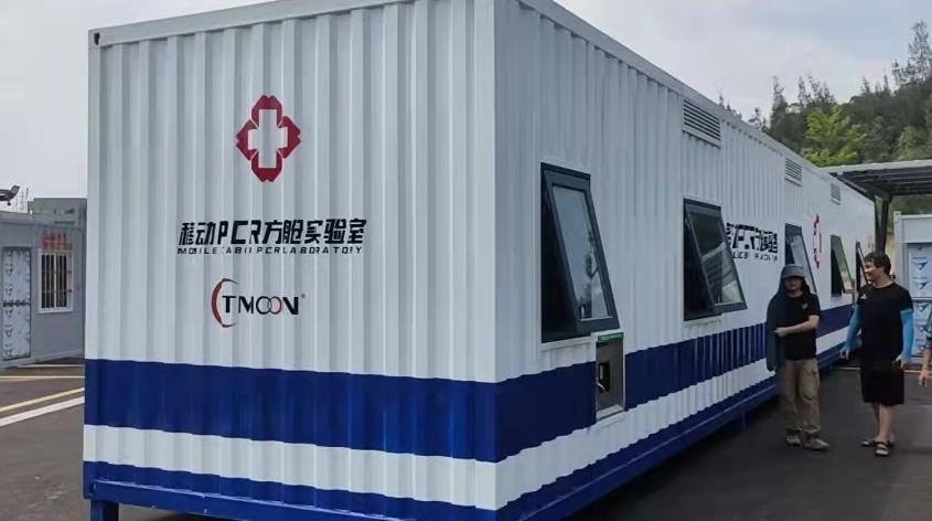 福建晋江即将启用方舱实验室