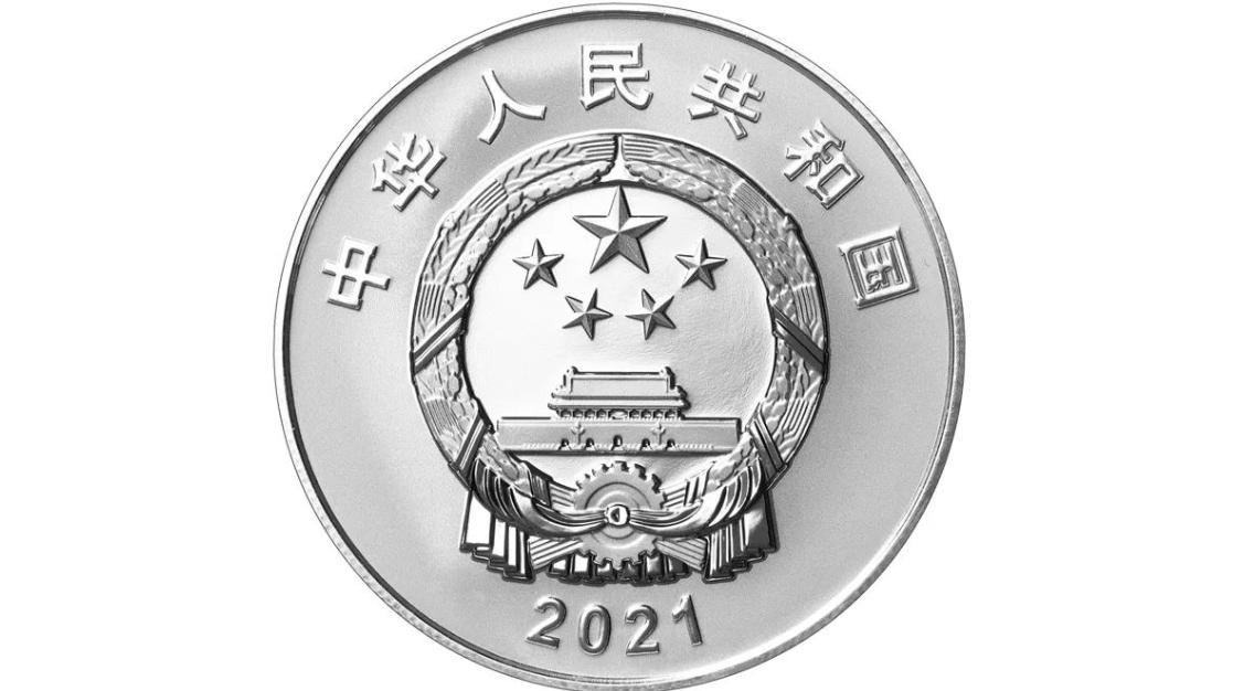 央行:9月27日发行辛亥革命110周年银质纪念币一枚