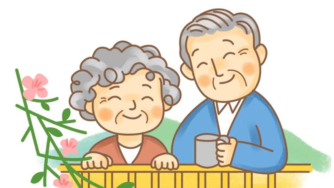 """民政部:""""十四五""""期间城市地区要建立15分钟养老服务圈"""