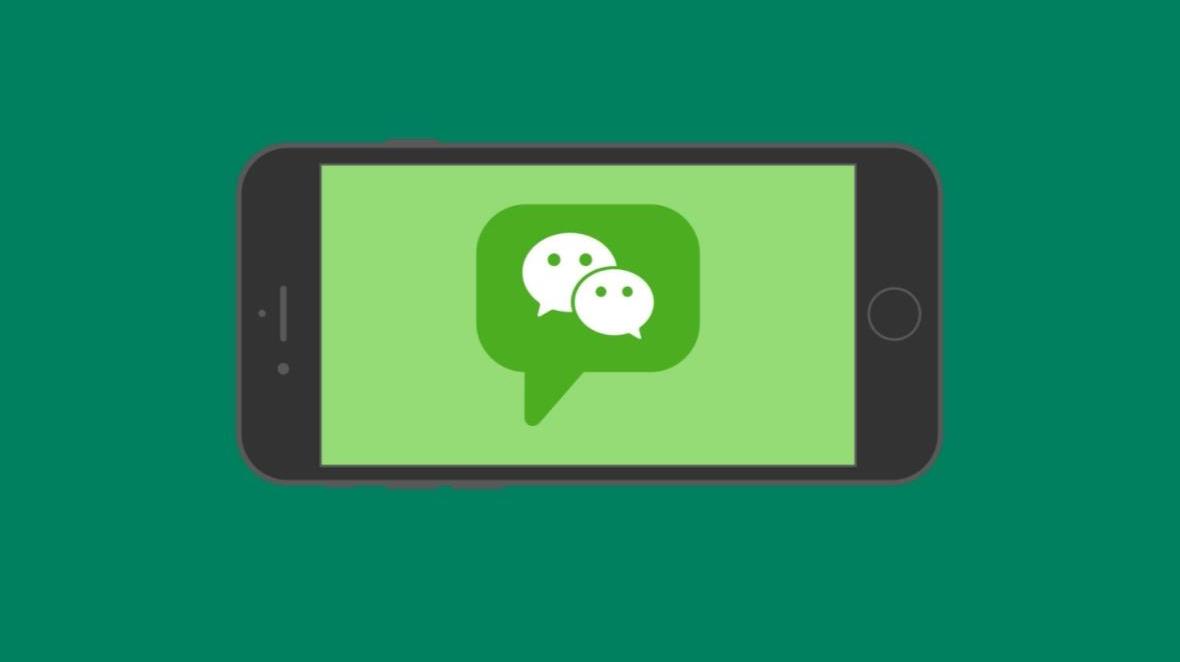 腾讯:用户升级微信后,可在一对一聊天中访问外部链接