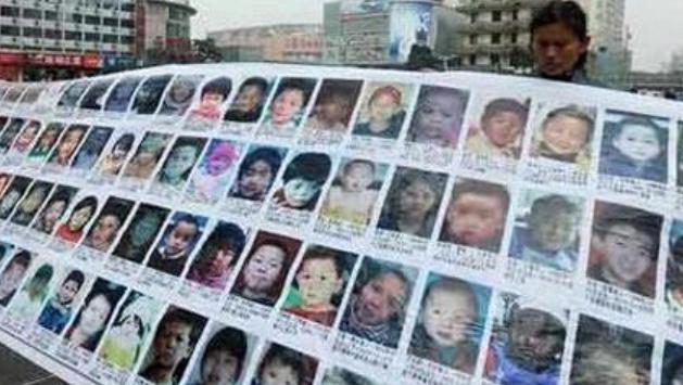 公安部:今年已找回历年失踪被拐儿童4142名