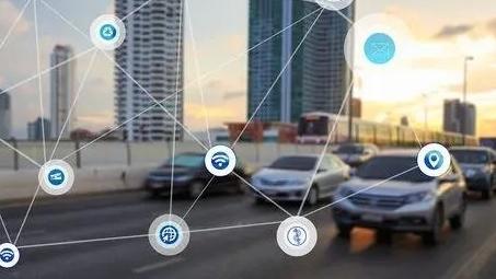 加强车联网网络和数据安全!工信部提出17项具体要求
