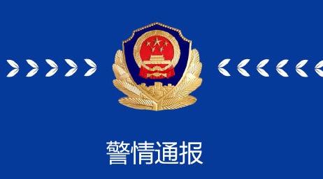 广东惠州一轿车撞入路边摊起火燃烧,致6死13伤