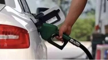 节前油价上调 加满一箱油将多花3.5元
