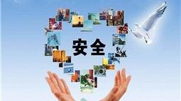 河北省应急管理厅发布中秋国庆假期安全提示