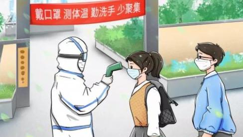 文旅部:双节期间严格做好旅游各环节疫情防控