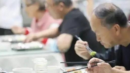 两部门:社区老年餐桌、食堂等应依法取得食品生产经营许可