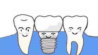 全国爱牙日 口腔专家有话说……